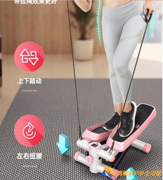 踏步機家用靜音減肥運動健身瘦腿機