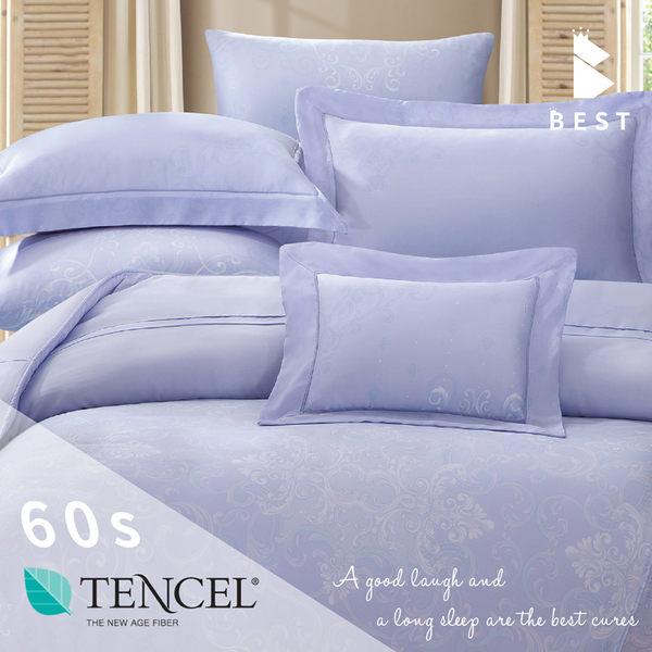 60支天絲床包兩用被四件式 特大6x7尺 奧黛尼 100%頂級天絲 萊賽爾 附正天絲吊牌 BEST寢飾
