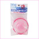浮球型洗衣濾網/粉藍兩色隨機出貨/出清價