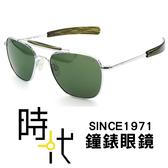 【台南 時代眼鏡 RANDOLPH】偏光墨鏡太陽眼鏡 AT002 55 銀框 綠色偏光鏡片 美國製 軍規認證 飛官款