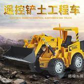 超大號合金電動無線遙控挖掘機充電挖土機合金工程車模型玩具男孩wy【快速出貨八折優惠】