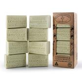 【 現貨 】澳洲製植物精油香皂 8 入 - 檸檬草