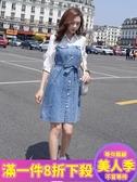牛仔裙牛仔洋裝秋季連衣裙收腰顯瘦遮肉高端氣質新款牛仔裙女小個子a字裙子JY