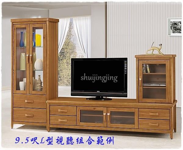 【水晶晶家具/傢俱首選】HT9717-5愛莉絲4呎美國鐵杉(柚木色)實木雙抽雙門電視長櫃(圖一)
