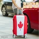 彈力行李箱防塵罩 SAFEBET 旅行 出差 拉桿 國旗 防塵套 登機 保護 耐磨 (M)【J058】MY COLOR