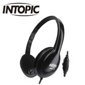 INTOPIC 頭戴式耳機麥克風 JAZZ-220