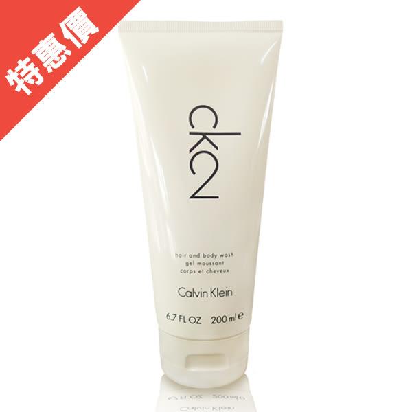 Calvin Klein CK2 中性淡香水 沐浴膠 200ml【娜娜香水美妝】
