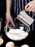 304不銹鋼量杯牛奶杯刻度杯家用大容量奶茶專用烘培量杯咖啡量杯 琉璃美衣