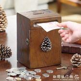 存钱罐  美式創意實木硬幣存錢筒紙幣存錢罐兒童大號收納盒禮品igo 『歐韓流行館』