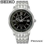 【名人鐘錶】SEIKO PERSAGE英倫紳士全日製機械錶・4R37-00E0D・SSA041J1・公司貨・藍寶石鏡面