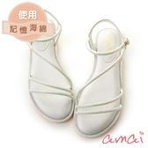 amai晶燦水鑽女神系涼鞋 閃耀銀
