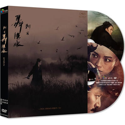 刺客聶隱娘(雙碟精裝版)DVD 舒淇/張震/妻夫木聰