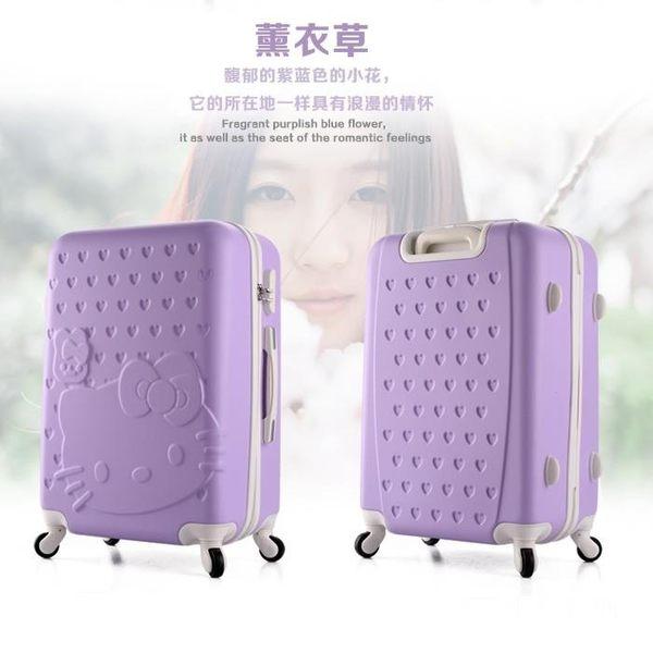 卡通行李箱拉桿箱萬向輪旅行箱20寸密碼子母箱【大小姐韓風館】
