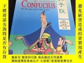 二手書博民逛書店THE罕見SAYINGS OF CONFUCIUS[蔡國忠漫畫-