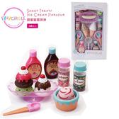 【美國 B.Toys 感統玩具】PlayCiRcle系列 甜蜜蜜霜淇淋 PC2216Z