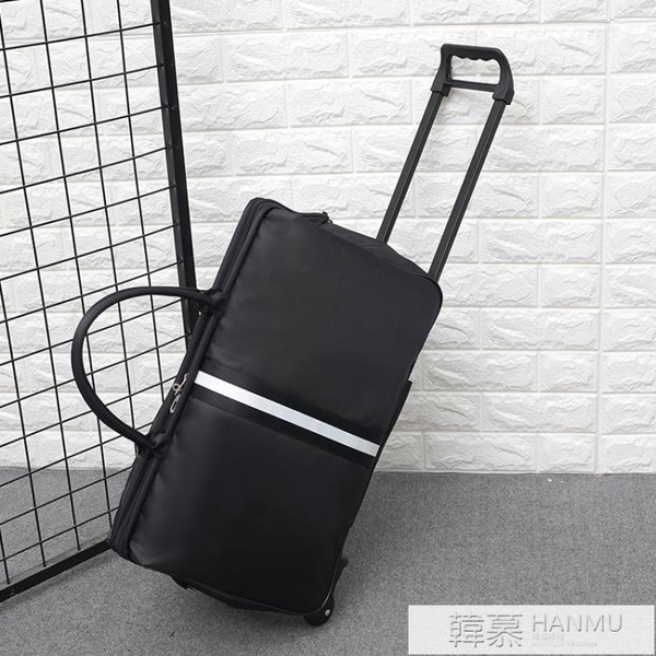 手提拉桿包女輕便大容量旅行包折疊行李包手拖包登機拉桿箱軟包男  牛轉好運到 YTL