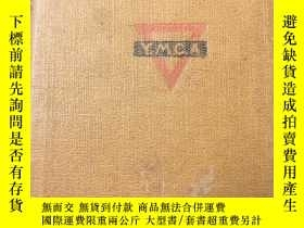 二手書博民逛書店1914年簽名罕見THE NEW TESTAMENT OF OUR LORD AND SAVIOUR JESUS