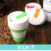 攜帶式摺疊咖啡杯  攜帶 折疊 咖啡杯  伸縮杯  環保杯  環保 隨行杯 外出必備【e-Life】