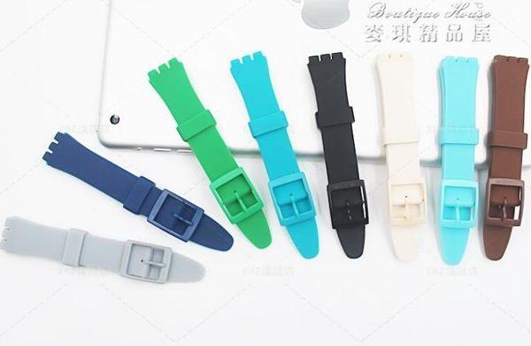 硅膠錶帶手錶帶針扣17mm19mm Swatch硅膠橡膠手錶帶 麥琪精品屋
