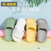 兒童拖鞋-兒童拖鞋夏男童室內家用女寶寶防滑軟底中大童洗澡親子小孩涼拖鞋