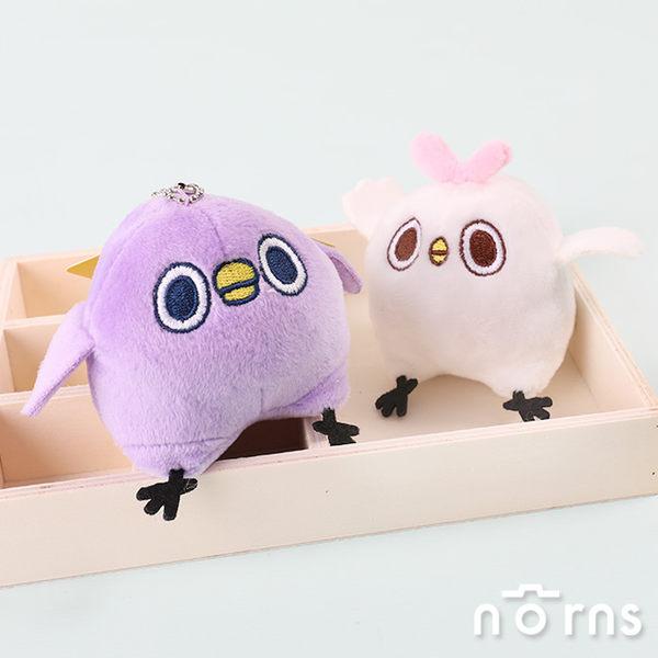 【懶得鳥你小吊飾3吋】Norns Mentori正版絨毛娃娃玩偶 LINE貼圖 直白妹 紫鳥 掛飾