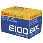 *兆華國際* Kodak Ektachrome E100 柯達 幻燈片 正片 新品上市 135 底片 HOLGA LOMO