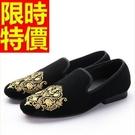懶人皮鞋個性優雅-簡約金色刺繡非凡樂福男鞋子2色59p18【巴黎精品】