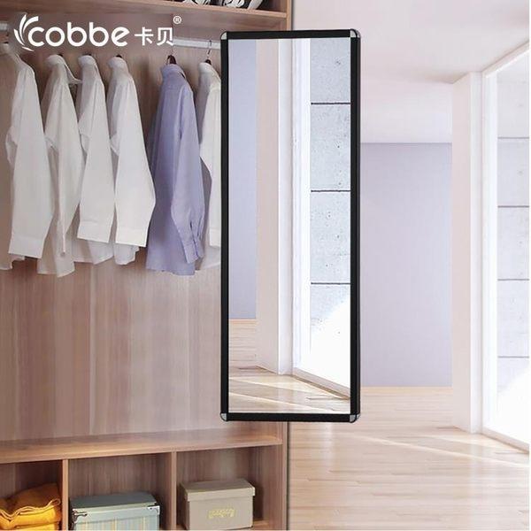 鏡子衣柜試衣鏡全身鏡子推拉鏡折疊伸縮鏡隱藏式旋轉鏡穿衣鏡 全館免運DF