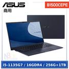 【直升32G】ASUS B1500CEPE ExpertBook B1 (15.6吋/i5-1135G7/16G/256G PCIE+1TB/MX330 2G/Win10 Pro) 特仕版