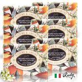 【義大利Rudy Profumi】米蘭古典橙花保濕香皂150g六入組