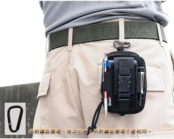 GUN TOP GRADE小型多功能手機、數位相機袋加長款#G-220【AH05014】i-Style居家生活