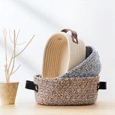 加厚棉線收納籃帶提手雜物小籃子 客廳桌面零食布藝收納筐YXS    韓小姐