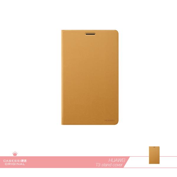 Huawei華為 原廠MediaPad T3 8.0專用 書本式翻頁保護套 側掀站立式【台灣公司貨】