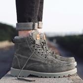 冬季男鞋加絨保暖棉鞋馬丁靴男士中筒雪地靴加厚高筒工裝男靴子潮 伊衫風尚