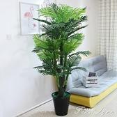 大型客廳落地假發財樹盆景擺件仿真植物裝飾室內綠植假花盆栽擺設 HM 范思蓮思