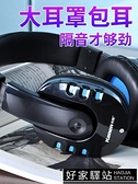 kanen/卡能 KM-790電腦有線遊戲重低音耳麥頭戴式手機大耳機帶麥