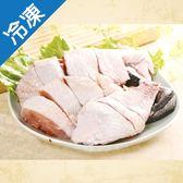 【台灣嚴選】凱馨黃金土雞-切塊1盒(500g/盒)【愛買冷凍】