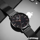 2020新款手錶男機械男士韓版潮流學生簡約石英防水夜光鋼帶男錶