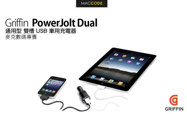 Griffin PowerJolt Dual Micro 雙 USB 車用充電器 for iPad / iPod / iPhone / USB 裝置