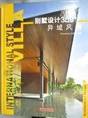 【書寶二手書T6/設計_DUJ】別墅設計360度 異域風情_THINKARCHIT工作室