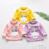 保暖衣 女童長袖T恤女寶寶秋裝衛衣嬰兒童加絨打底衫0冬季1保暖2上衣3歲5 童趣屋