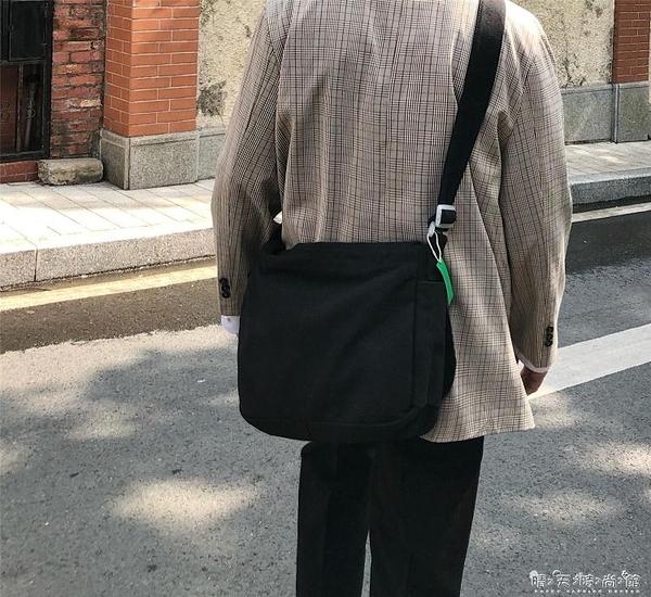 死飛斜跨包帆布日系單肩大容量少女復古背包慵懶風斜挎郵差潮牌男晴天時尚