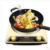 電磁爐電磁爐家用凹面電磁爐 套裝3000w爆炒凹型菜鳥后廚火鍋電池爐灶伊蒂斯 LX 220V