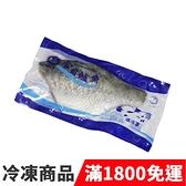 饕客食堂 金目鱸魚片 鱸魚清肉 鱸魚排 300-400g/片 海鮮 水產 生鮮食品