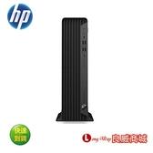 ▲加碼好禮送▼ HP EliteDesk 800G6 SFF 2N3D0PA 10代i7迷你型商用電腦 ( i7-10700/8GB/256G+1TB/DVDRW/W10專業版)
