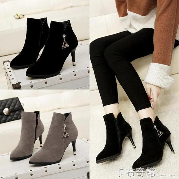 馬丁靴女新款冬季百搭英倫短靴子女加絨面裸靴細跟高跟鞋帶鑚 卡布奇諾