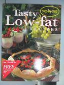 【書寶二手書T3/餐飲_QNE】Tasty Low-fat Recipes