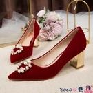 熱賣低跟鞋 春季婚鞋2021年新款加絨中式酒紅秀禾結婚新娘婚紗高跟鞋孕婦低跟 coco