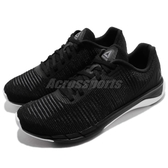 Reebok 慢跑鞋 Fast Flexweave 黑 白 全新科技針織鞋面 運動鞋 男鞋【PUMP306】 CN1600