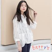 betty's貝蒂思 LOGO斑駁印花微透襯衫(白色)